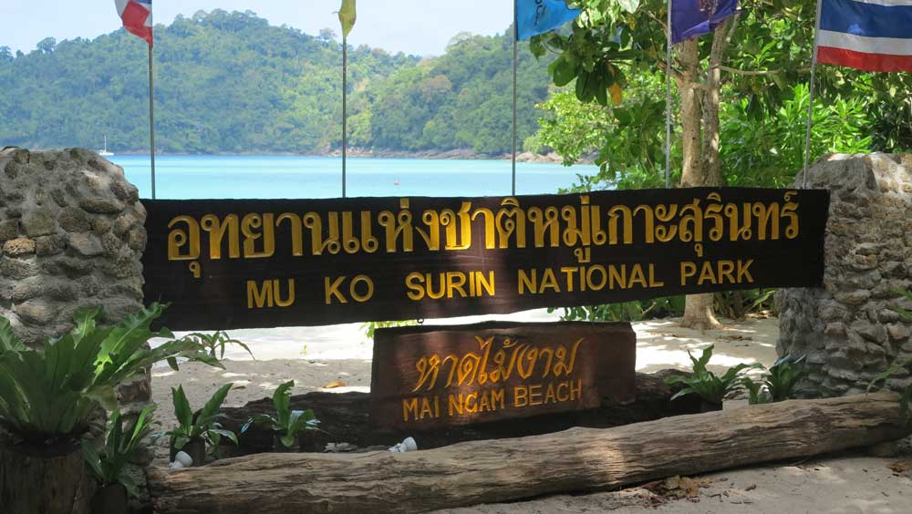 Surin National Park sign
